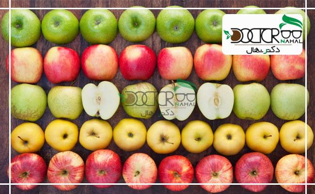 بهترین سیب